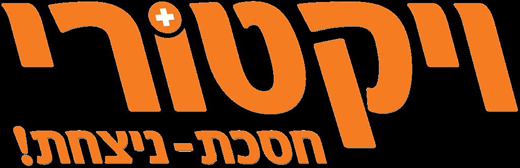 לוגו ויקטורי