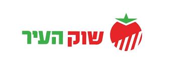 לוגו שוק העיר